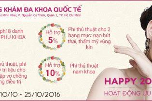 Ưu đãi CỰC LỚN chào mừng ngày Phụ nữ Việt Nam 20-10 từ 10/10 đến 25/10/2016